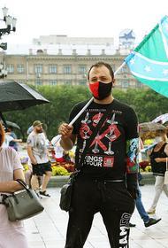 В Хабаровске суд согласовал митинг на 1,5 тысячи человек