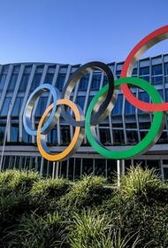 Международная федерация самбо получила признание МОК