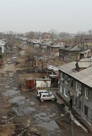 В Хабаровском крае расселят более двух тысяч жителей бараков