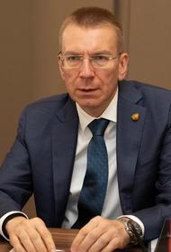 Глава МИД Латвии поздравил россиян с Днем России