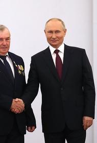 Путин высказался о зарплате тракториста, Героя труда: «Это маловато»