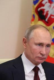 Путин сравнил личностные качества Байдена и Трампа