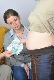 Матка в аренду: вред здоровью, нарушение прав и другие прелести суррогатного материнства