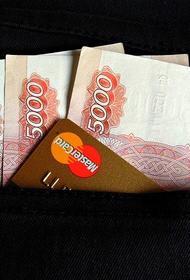 Челябинцы активно поддерживают идею введения безусловного базового дохода