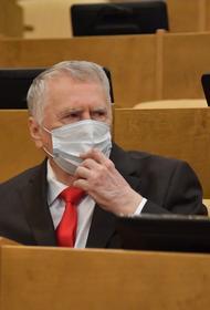 Жириновский заявил о необходимости оставлять российские границы закрытыми