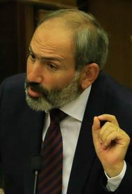 Пашинян заявил, что Армения передала Азербайджану лишь малую часть карт минных полей