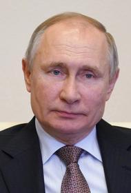 Путин заявил, что Россия ведет себя по отношению к США очень сдержанно