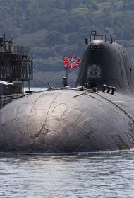 Washington Examiner: в случае войны российские подлодки «Ясень» попытаются атаковать ракетами восточное побережье США