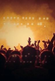 Концертный зал Music Media Dome могут закрыть на 90 суток за нарушение мер против COVID-19