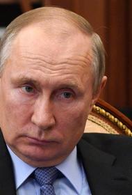 Путин назвал вопрос кибербезопасности самым важным в глобальном масштабе