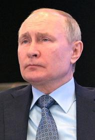 Владимир Путин назвал НАТО «рудиментом холодной войны»