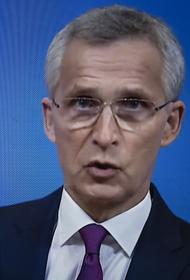 Столтенберг заявил, что лидеры стран НАТО проведут консультации с Байденом по отношениям с РФ