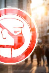 ДС «Мегаспорт» после концерта группы «Звери» могут закрыть на 90 суток за нарушение мер против COVID-19