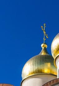 Житель Москвы украл из храма Евангелие в драгоценном окладе