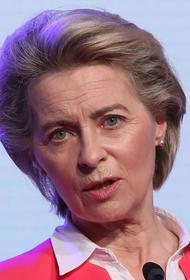 В Евросоюзе выступили за предсказуемые отношения с РФ