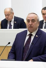 Сенатор Франц Клинцевич: НАТО ведет подготовку к полноценной войне с Россией