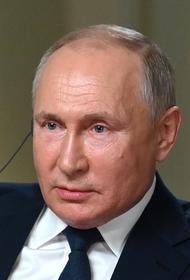 В администрации США сообщили, что Путин первым прибудет на место проведения саммита в Женеве
