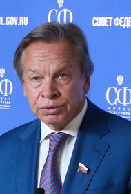 Сенатор Пушков оценил решение Кулебы не признавать договоренности по Украине, достигнутые «за спиной» Киева