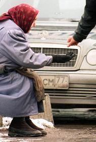 Прожиточного минимума недостаточно даже для выживания в России