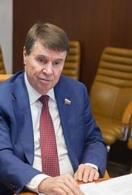 Сенатор Сергей Цеков считает ничтожной инициативу властей Украины обложить налогами жителей Крыма