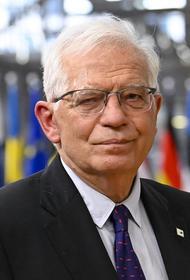 Боррель выдвинул идею о проведении «более щедрой визовой политики» в отношении россиян
