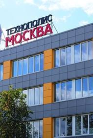 67% продукции резидентов технополиса «Москва» приходится на электронику, оптику и робототехнику, – Владимир Ефимов