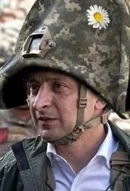 Зеленский пригрозил Западу, что создаст самую сильную армию в Европе, если ему не помогут с Донбассом