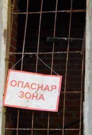 В Челябинске наказали виновных за ожоги детей на стройке