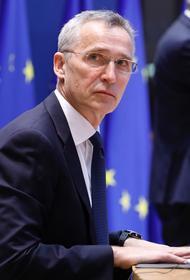Генсек НАТО потребовал от Украины «сделать больше» в рамках развития  реформ для вступления в альянс