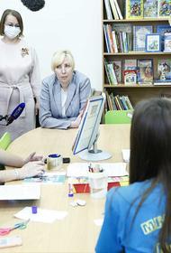 Анна Минькова проинспектировала работу летних пришкольных лагерей в Краснодаре