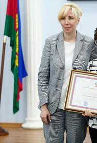 На Кубани вручили награды 35 лучшим социальным работникам