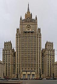 Работник МИД РФ украла из кассы почти 70 млн рублей и получила 5 лет колонии
