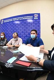 Волонтерские организации Челябинской области объединились в «Команду Текслера»