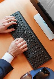 Роскомнадзор ввел ограничения на использование двух сервисов VPN