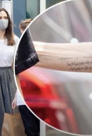 Анджелина Джоли обещает, что обыграет Брэда Питта в деле об опекунстве детей