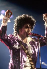 «Purple Rain» от Prince: история создания легендарной песни