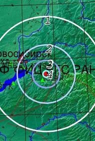 Четырёхбальное землетрясение произошло в Новосибирской области