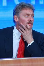 Песков заявил, что эксперимент с введением антиковидных зон в Москве не вызывает опасений