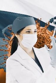 Российские врачи рассказали о своем отношении к вакцинации