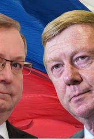 Бывший зять Ельцина рассказал о роли Чубайса в назначении премьер-министром Степашина