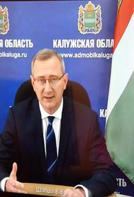 Губернатор Калужской области Владислав Шашпа заразился коронавирусом после вакцинации