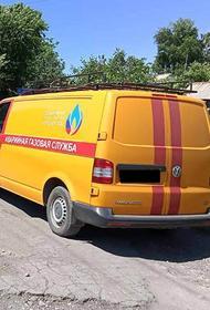 Минувшей ночью на газопроводе в центре Луганска прогремел взрыв