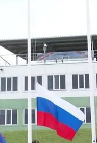 Под Новороссийском проходят совместные учения России, Сербии и Беларуси