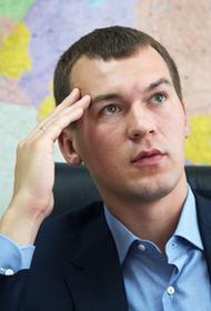 Дегтярев заявил о выдвижении в кандидаты на выборах главы Хабаровского края