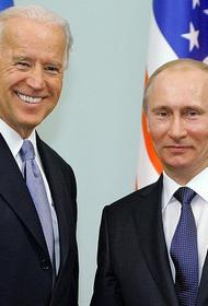 В США мирные переговоры с Россией снова посчитали слабостью Байдена