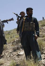 Афганские военные массово переходят на сторону противника