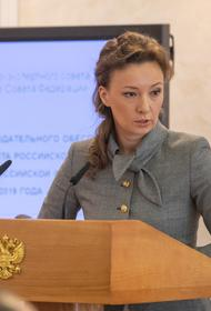 Детский омбудсмен Анна Кузнецова призвала увеличить размер материнского капитала