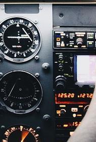 ДОСААФ: количество погибших при жесткой посадке самолета L-410 в Кузбассе увеличилось до девяти