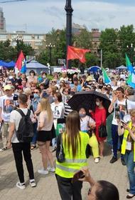 В Хабаровске провели согласованный митинг в поддержку Фургала и политзаключенных