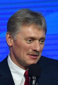 В Кремле заявили, что видят «убедительную победу» партии Пашиняна на выборах в Армении